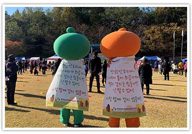 창원야철건강워킹페스티벌 참여 모습